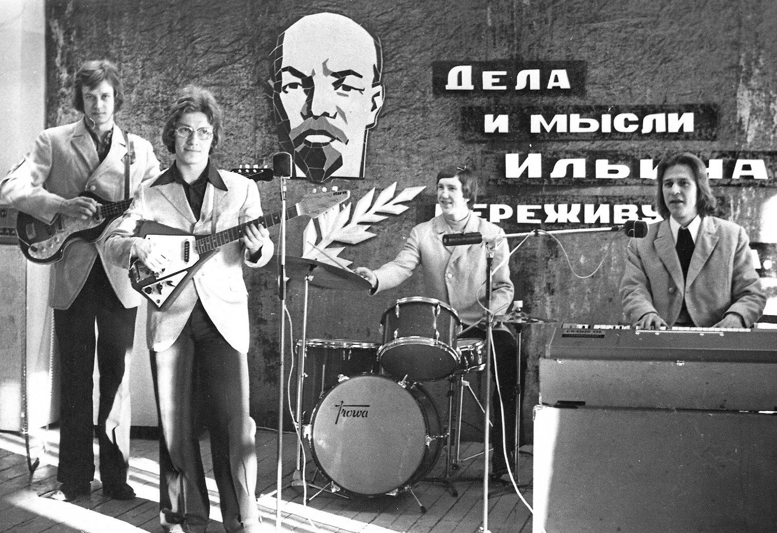 ВИА-77, Валерий Серебренников